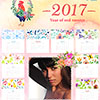 Calendar 2017 Template for free download and online card maker